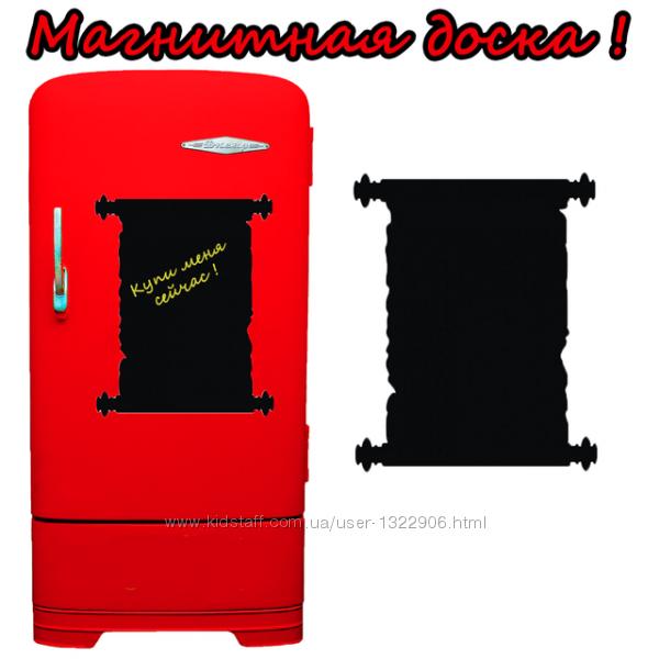Магнитная доска на холодильник Папирус 40х45см