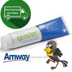 дешево Amway glister многофункциональная зубная паста