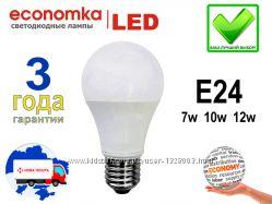 Светодиодные лед LED лампочки E27. 7W, 10W, 12W