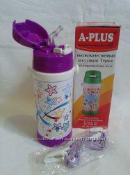 Термос детский с трубочкой - поилкой