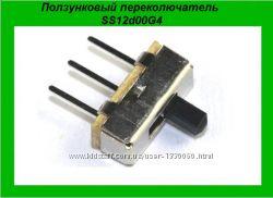 Ползунковый переключатель вкл-выкл SS12d00G4  слайдер, тумблер