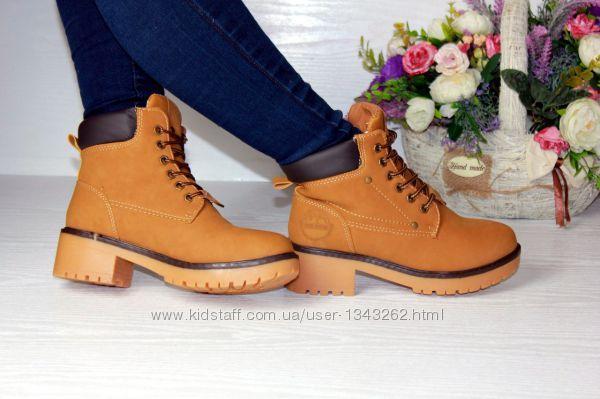 Тимбы женские ботинки