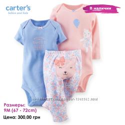 Набор - бодики и штаны - комплект для девочек Carters, Картерс