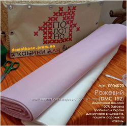 тканина для вишивання, полотно Рожеве
