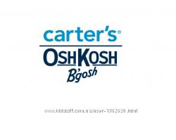 Выкуп детской одежды Carters & Oshkosh  под - 25 и-30 . БЕЗ КОМИССИИ