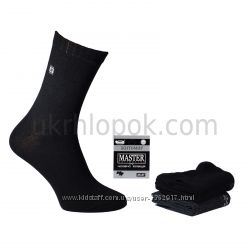 Распродажа. Житомирские носки Без резинки