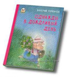 Книжки-картинки, Picture book