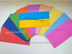 Цветные почтовые конверты