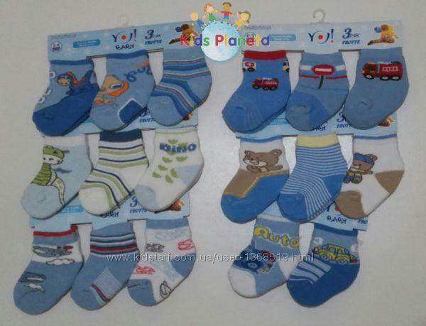 Продам новые махровые носочки Yo baby