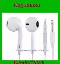 Наушники белые с микрофоном  пульт  коробка Apple