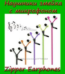 Наушники змейка Zipper Earphones с микрофоном