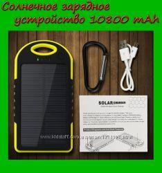 Солнечное зарядное устройство Power Bank 10800 mAh Светодиодная подсветка