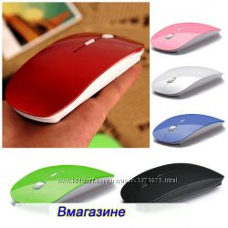 Супер тонкая, беспроводная мышь в стиле Apple. Есть цвета