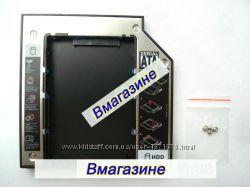 Карман Optibay 12, 7мм для 2-го HDDSSD SATA-mSATA. Универсальный