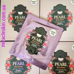Гидрогелевая маска Koelf с жемчужной пудрой и маслом ши Pearl & Shea Butter