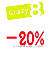 -20 Crazy8 собираю компанию, мгновенный заказ и выкуп