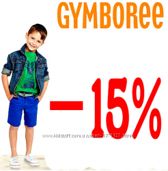 Выкуп Gymboree -15. Чёрная пятница, мгновенный заказ