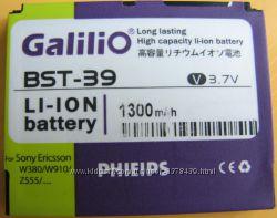Батарею литионна для Сони Ериксона