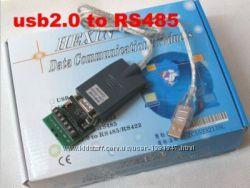 HXSP-2108F USB 2. 0 конвертер RS232 - RS485 DB9 адаптер для преобразования и
