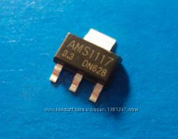 Микросхема чип стабилизатор AMS1117 3. 3V SOT-223