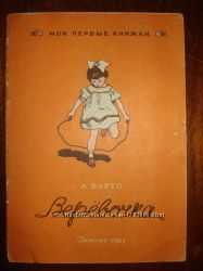 Отдам детские книги советские