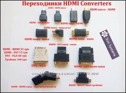 Переходник HDMI - DVI ТВ