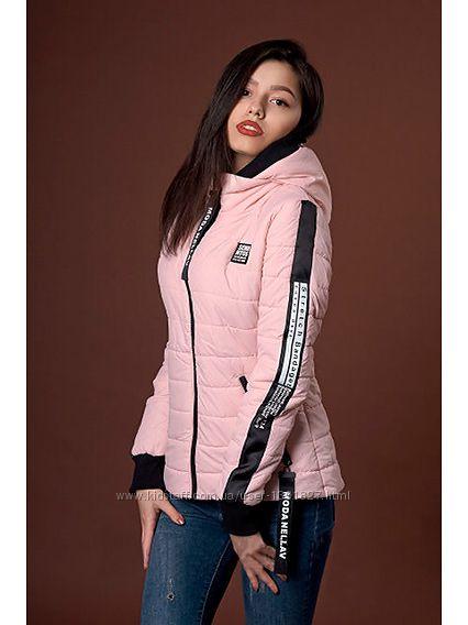 Куртки демисезонные 2017 женские