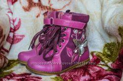 Демисезонные ботиночки ТМ Шалунишка ортопед