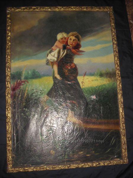 картина 1919 -года  Дети бегущие от грозы.