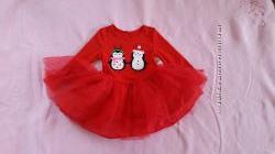 Плаття на Новоий Рік Marmellata