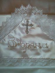 Именная крестильная крыжма для крещения. Ручная вышивка бисером.