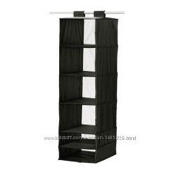 Ikea, подвесной модуль для хранения