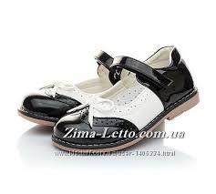 Кожаные детские туфли Шалунишка,  для девочки размер 24