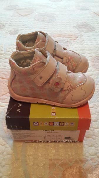 Кожаные детские ботинки демисезонные Froddo размер 21.
