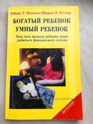 Книги в твердом переплете для родителей и молодых мам