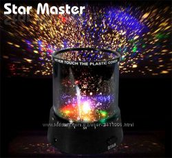 Проектор звездного неба Star master black  Адаптер 220В