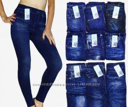 Теплые лосины махра под джинс