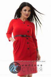 Женская одежда больших размеров от производителя Империя Стиля