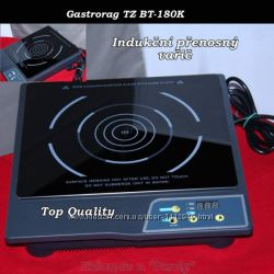 Индукционная плита 1800W с набором посуды ART-LAND