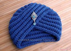 Чалма Синяя