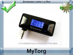 Модулятор fm aed-a08