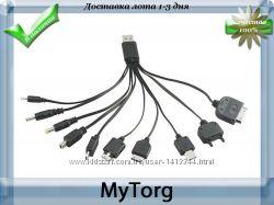 Универсальное зарядное для телефонов 10в1