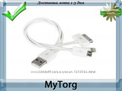 Универсальный кабель, зарядка iphone 4 4s 4g 5 5s