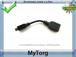 Переходник otg mini usb 2. 0