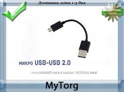 Data кабель микро usb - usb 2. 0, зарядка