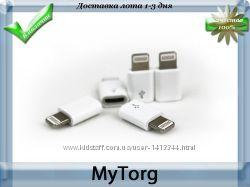 Микро usb переходник-адаптер в 8 pin для iphone 6, 5, 5s, 5c