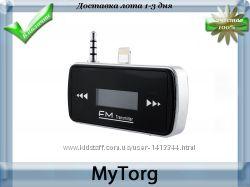 Автомобильный fm трансмиттер для iphone 5