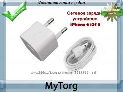 Сетевое зарядное устройство 2 в 1 для iphone 6 ios 8