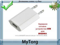 Зарядное сетевое устройство iphone 4 1a