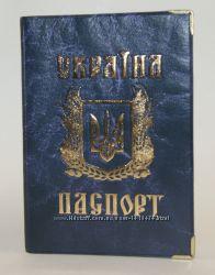 Обложка для паспорта арт. PD012grey